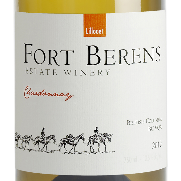 Fort Berens Estate Winery is located at 1881 Highway 99 North in Lillooet, BC | 250-256-7788 | www.fortberens.ca